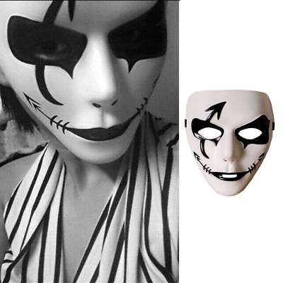 Anonymous Classic Theater Party Black White Masquerade Halloween Mask Prop - Black And White Halloween Party