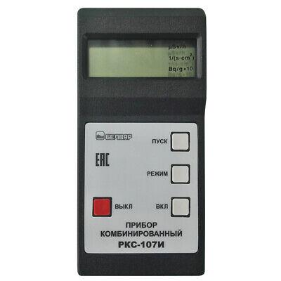 Rks-107 Dosimeter Radiometer Geiger Counter Radiation Detector Pkc-107