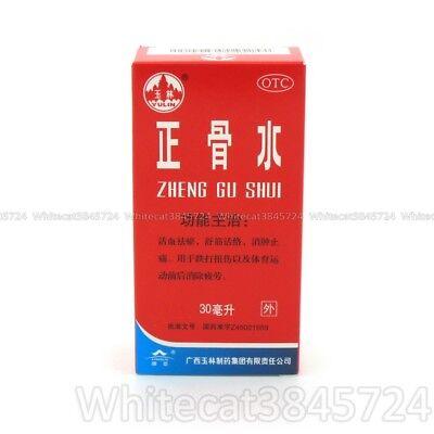 YULIN ZHENG GU SHUI EXTERNAL ANALGESIC LOTION PAIN RELIEF MEDICATED OIL 30ML