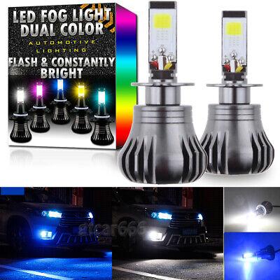 H3 High Power LED DRL Fog Driving Light Bulb Dual Color Strobe Flash White