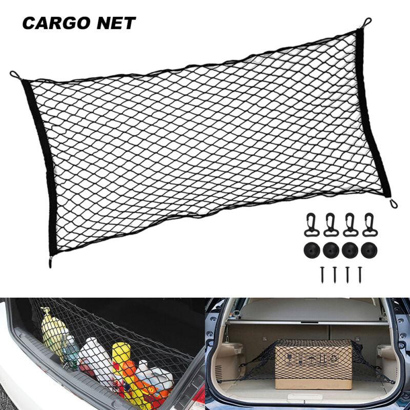 KFZ Gepäcknetz 4 Haken Auto Kofferraumnetz Trennnetz Abdecknetz Schwarz,110x60cm