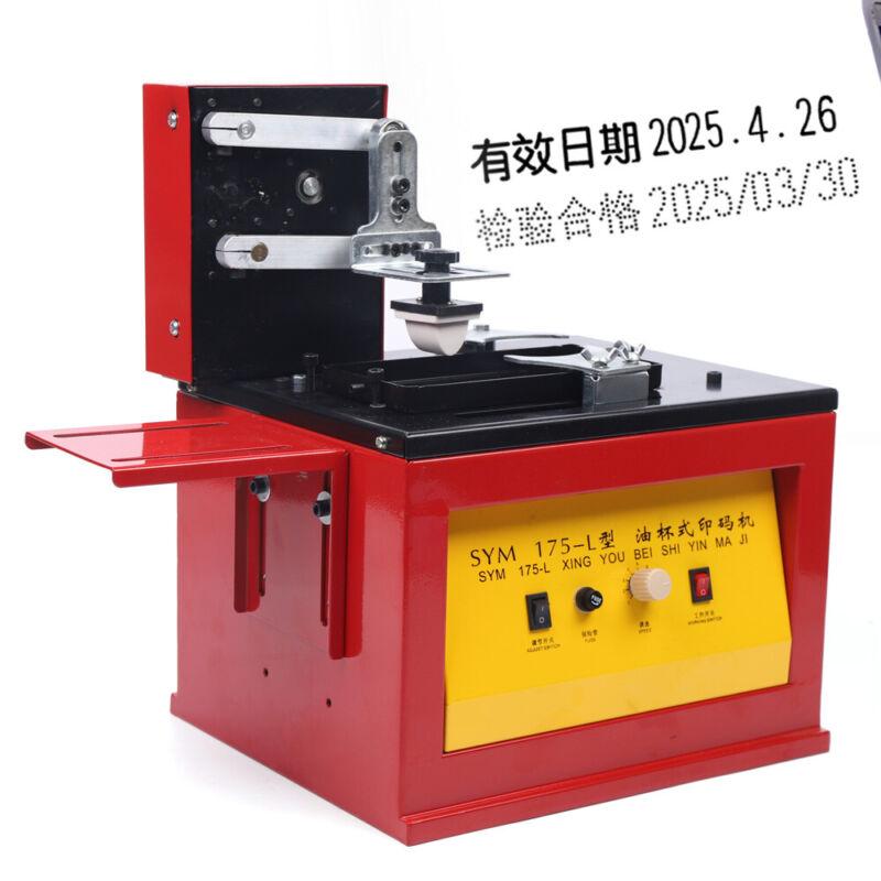 Electric Pad Printer Indirect Gravure Printing Machine for Logo barcode Batch US