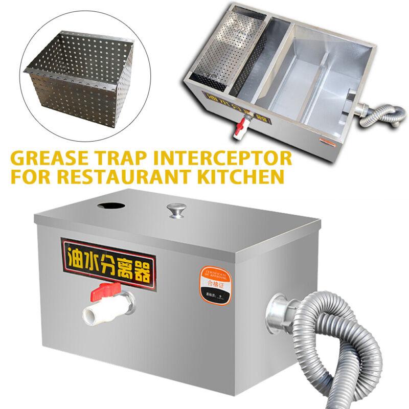 New Kitchen Restaurant Grease Oil Trap Stainless Steel Interceptor Filter Kit
