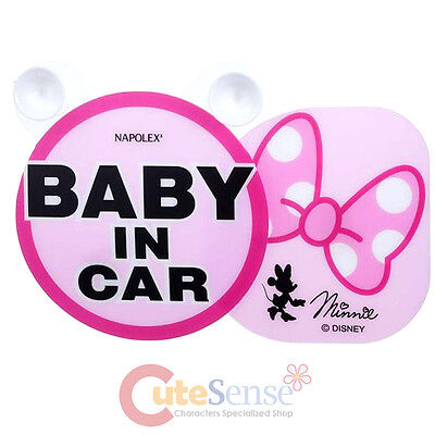 Disney Minnie Mouse Baby in the Car Safety Sign Swing Bow Au