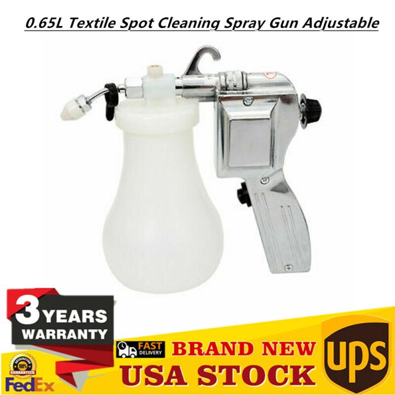 0.65L Textile Spot Cleaning Spray Gun Adjustable, 10-15CM Spraying distance USA