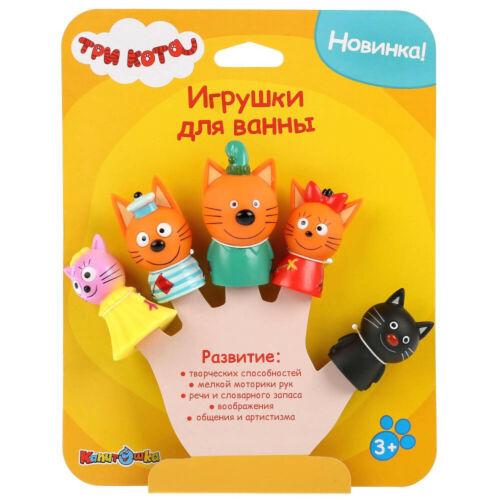 Three Cats Bath Toys, 5-pc Set of Finger Puppets Tri Kota Russian Cartoon
