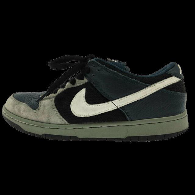 Nike SB Dunk Futura