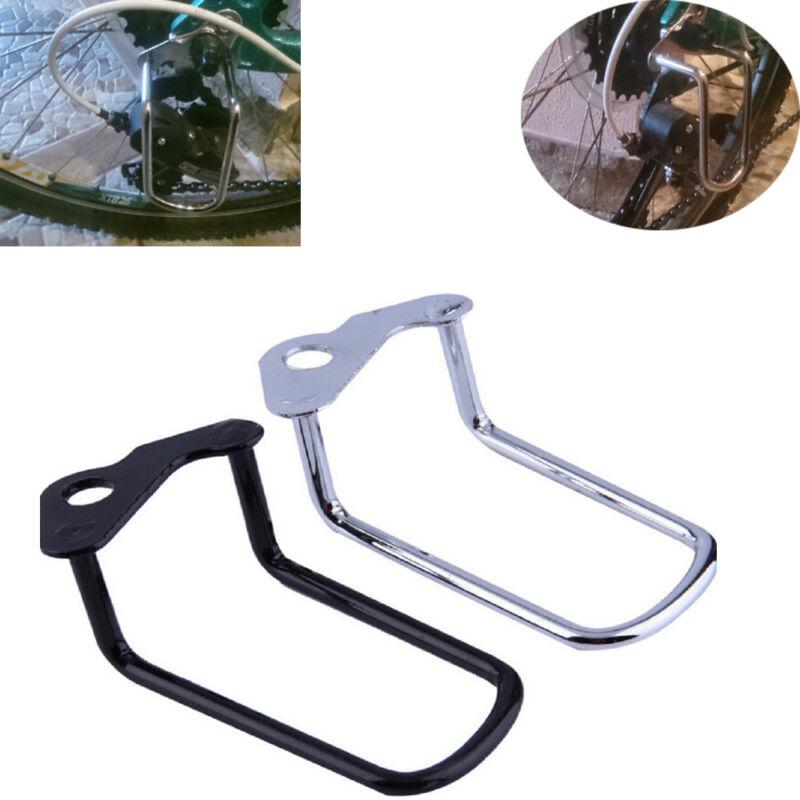 2Pcs Steel Bike Rear Derailleur Protector Bike Transmission Chain Guard Gear
