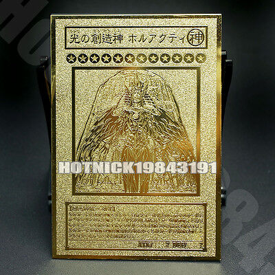 New THE CREATOR GOD OF LIGHT HORAKHTY Custom Made YUGIOH Golden Metal