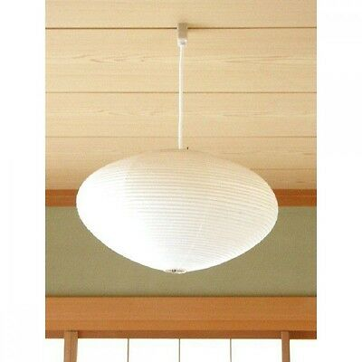 Isamu Noguchi Ozeki AKARI 26A Lamp Shade Only From Japan Genuine EMS Shipping