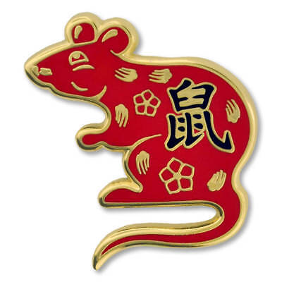 PinMart's Chinese Zodiac Year of the Rat New Year Enamel Lapel Pin ()