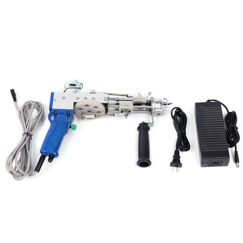 Adjustable Electric Carpet Tufting Gun cut Pile Rug Weaving Flocking Machine 50W
