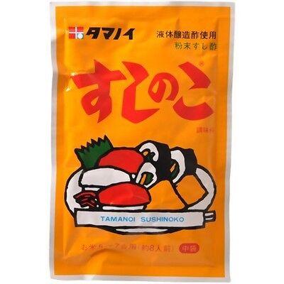 Tamanoi vinegar Sushinoko Sushi Rice Vinegared Mix Powder 75g Japan Import