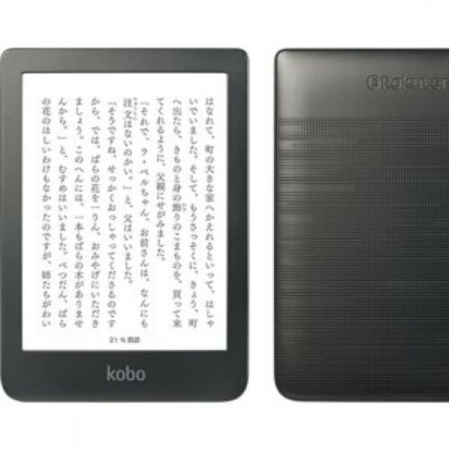2018 Kobo Clara HD eReader Wi-Fi 6.0inch 8GB Black N249-KJ-BK-S-EP With Tracking