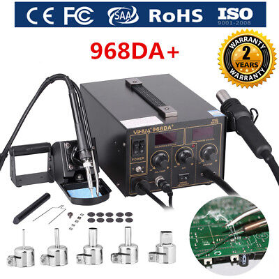 YIHUA 968DA+ SMD Hot Air Gun Soldering Iron Station 3 in1 Rework Welder 5 Nozzle for sale  Shipping to Ireland