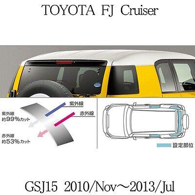 New TOYOTA GENUINE FJ CRUISER GSJ15 2010-2013 IR Cut Film Rear and Side Smoke