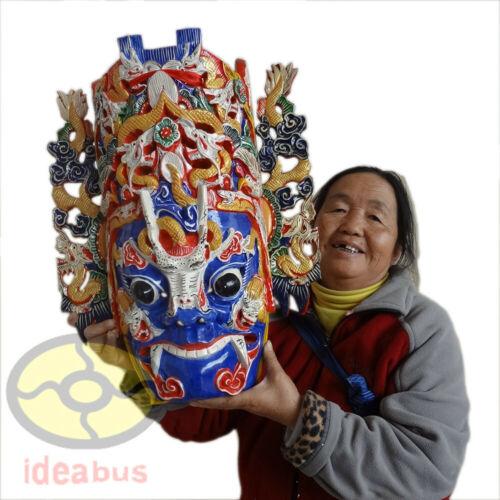 "China Wood Hand Carved Painte NUO MASK Walldecor Art-DRAGON KING Deity 20.5""tall"