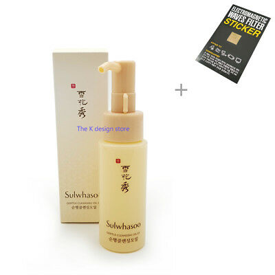 Sulwhasoo Gentle Cleansing Oil EX 50ml + 2gift [Made in KOREA] [ AMORE PACIFIC ]