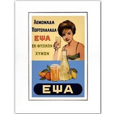 Vintage Greek Advertising Reproducted Posters - Epsa Natural Juices & Soft Drink