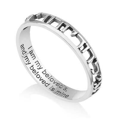 925 Sterling Silver ANI LEDODI RING - I am my beloved's - Made in Israel Hebrew