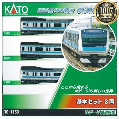 KATO 10-1159 N gauge E233 series 1000 Keihin Tohoku line basic 3-car set Train for sale  Shipping to United States