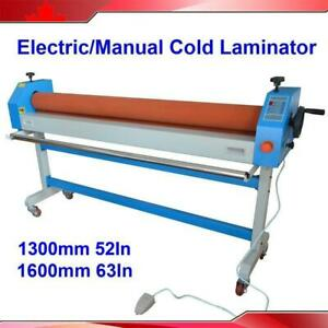 Automatic/Manual Laminating Machine laminator