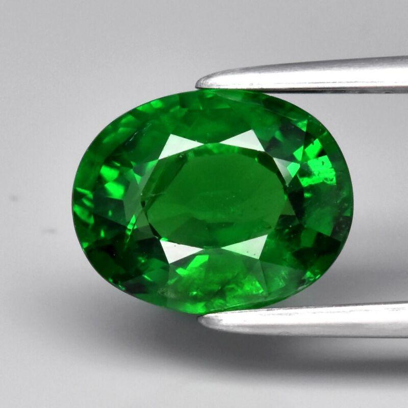 Amazing! 1.88ct 8.5x6.7mm Oval Natural Shocking Green Tsavorite Garnet, Tanzania