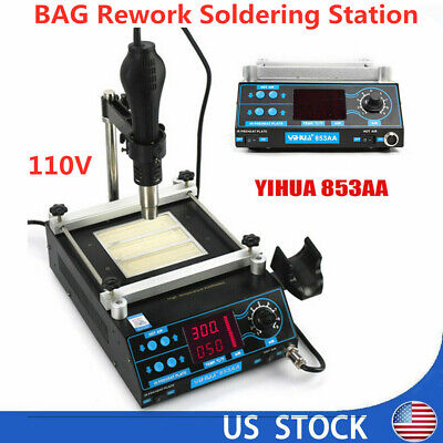 1200w Bag Rework Soldering Station Solder Iron Smd Hot Air Gun Ac110v 120lmin