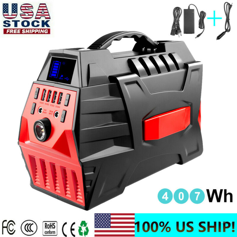 500W 407Wh Emergency Portable Power Station Solar Generator Lithium Battery Pack