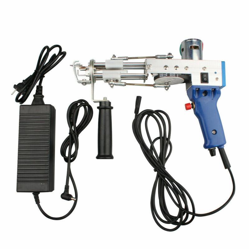 Electric Loop Pile Type Carpet Weaving Machine Hand Tufting Gun Rug Making