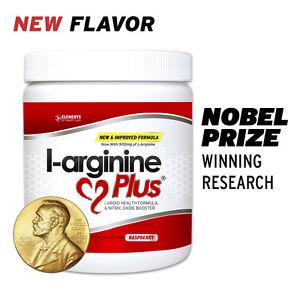 Raspberry L-Arginine Plus - 5,110mg L-arginine & 1,010mg L-citrulline