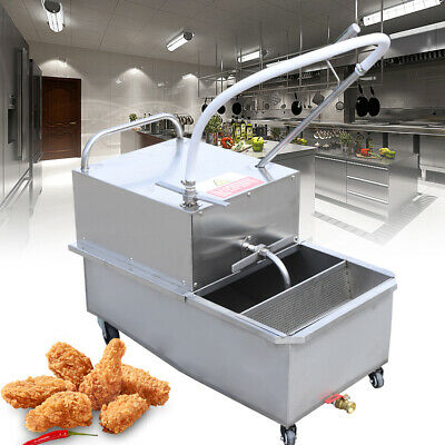 New 55 L Portable Fryer Oil Filter Cart Machine Commercial Filtration System