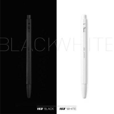 2Pcs Monami 153 Black & White Color Simple Metal Ballpoint Pens 0.7mm Ink-Black