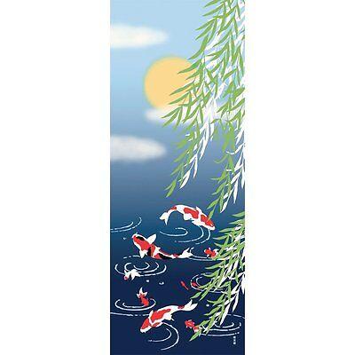 Hamamonyo Nassen Tenugui Towel Dance of the Carp