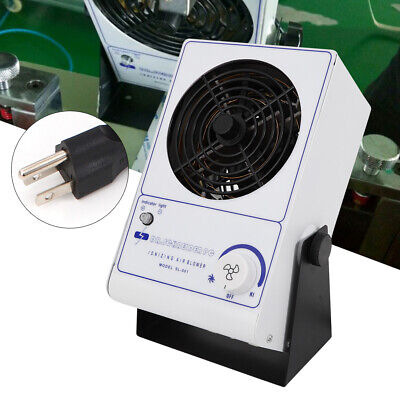 Ionizing Air Blower Fan Discharge Static Eliminator Anti-static Ionizer 110v