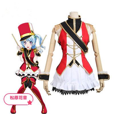 BanG Dream Hello Happy World Matsubara Kanon Uniform Cosplay Costume Outfit /2// - Happy Cosplay Costume