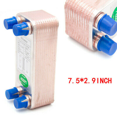 - 20 Plate Water to Water Brazed Plate Heat Exchanger 1/2