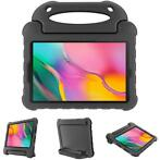 Samsung Galaxy Tab A 10.1 2019 Kids Case Ultra Zwart
