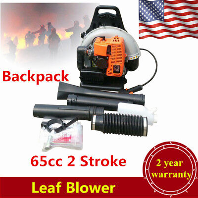 Commercial Blower (Commercial 65cc 2 Stroke Backpack Gas Powered Leaf Blower Gasoline Grass NEW)