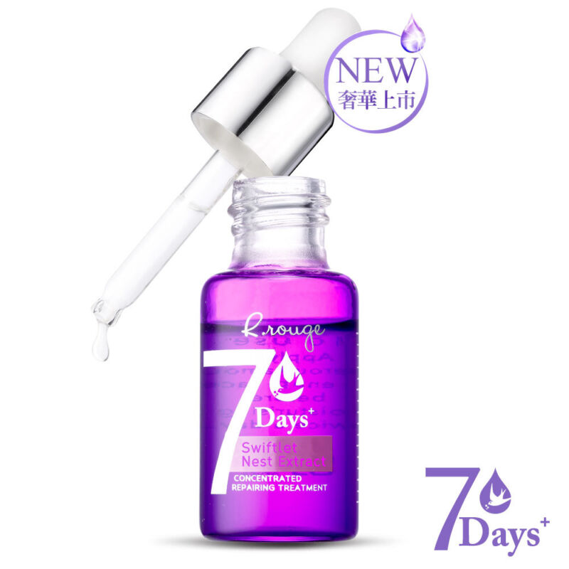 R.rouge 7Days Concentrated Repairing Treatment (Swiftlet Nest Extract)