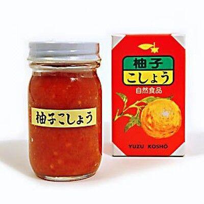 Red Yuzu Kosho Spice Japanese Spicy Condiment 80g Seasoning from Japan F/S