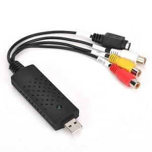 Easy Cap USB 2.0 Audio Video Grabber Adapter Konverter VHS,V8, Hi8