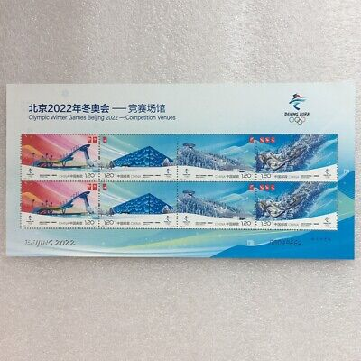 China 2021-12 Stamp Beijing 2022 Winter Olympics-competition venues Mini-Sheet