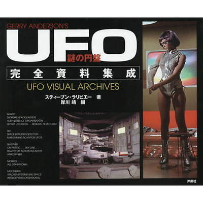 Gerry Anderson's UFO Visual Archives book photo art SHADO