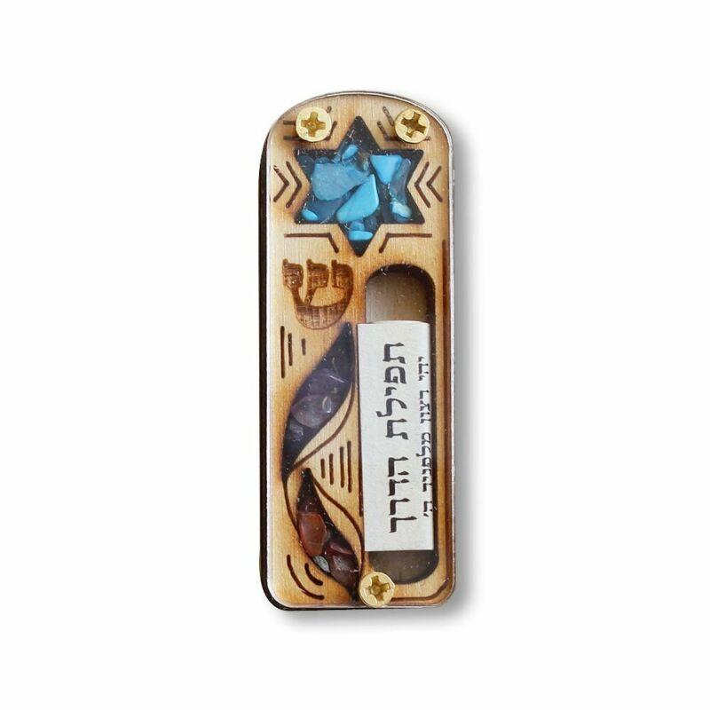 Yourholylandstore Star of David Car Mezuzah with Scroll by YourHolyLandStore