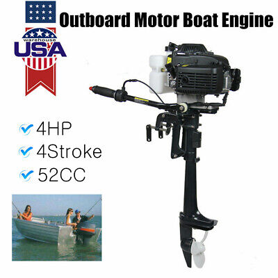4stroke Outboard Motor Engine 4hp Fishing Boat Inflatable Air Cooling 2.8kw 52cc
