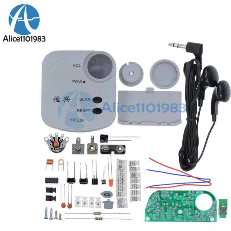 Hx3208 Fm Frequency Modulation Micro Smd Radio Kit 1.8v-3.5v Diy Kit
