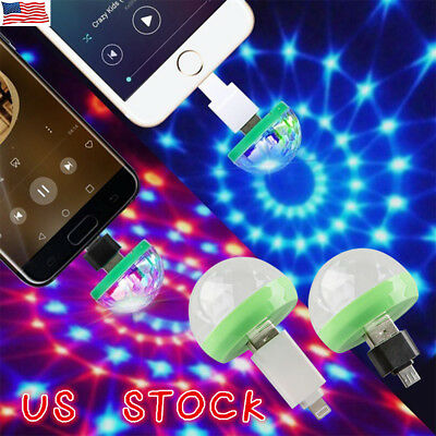 US 3W USB Mini LED RGB Disco Ball Light Party Club DJ KTV Xmas Magic Phone Lamp](Mini Disco Ball)