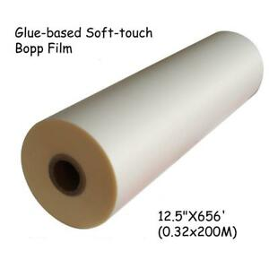 """12.5""""x656' Bopp Glue-based Soft-touch Thermal laminating Film 026604"""