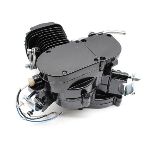 2 takt 80cc motor motorisierte schalld mpfer fahrrad benzin bike motor kit cdi ebay. Black Bedroom Furniture Sets. Home Design Ideas